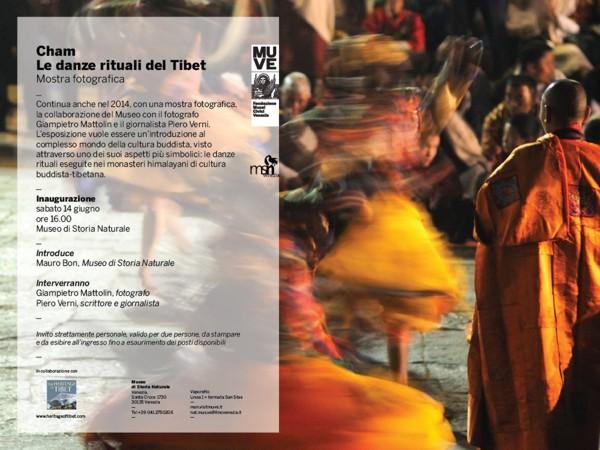 Invito mostra Tibet high.rid